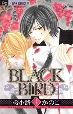 black-bird1%e5%b7%bb